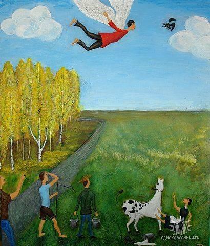 Осень. Украина. Икар