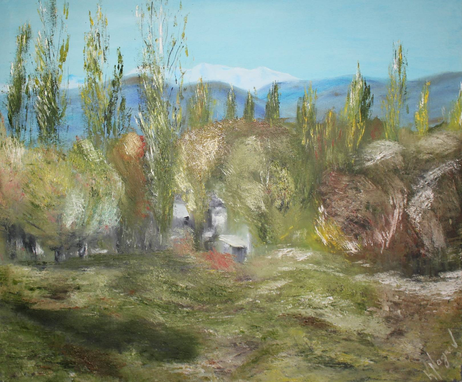 Долина Байтик