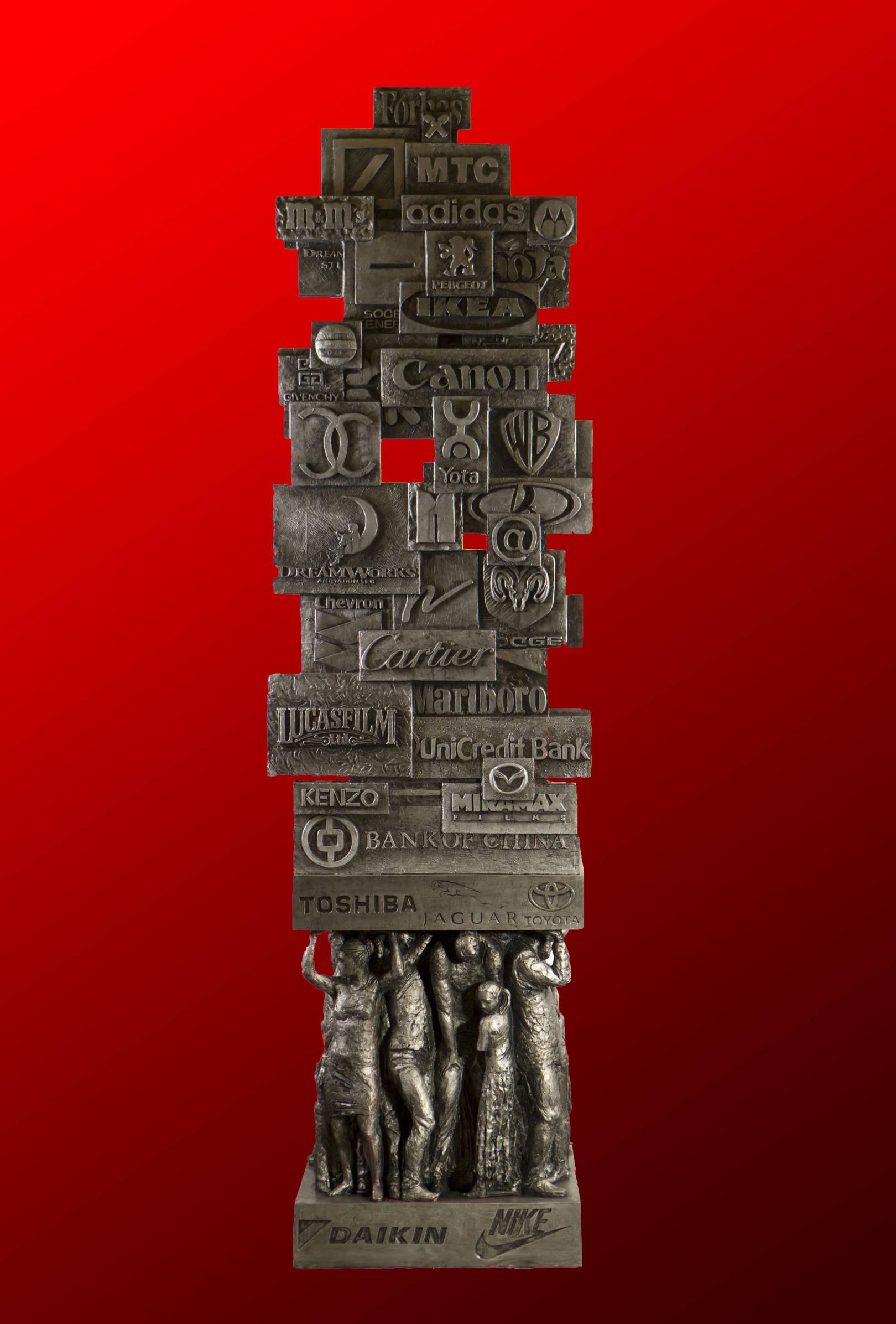 "The throne. Modern sculpture ""the Throne of Mankind"" is one of the five subjects sculptural series created by the author. The series also includes: ""the Totem pole of all religions"", ""the Obelisk of freedom"", ""the Sarcophagus of Humanity"", ""Modern icon"". This philosophical series of sculptures was created by the author as the judgment of this moment, which came up humanity. This sculpture is a panegyric to the society of consumption, which will no doubt take place is the firm belief of the author. The throne is like a sculpture Park, and the piece of furniture. It is universal in its application. Трон. Современная скульптура «Трон Человечества» - один из пяти предметов скульптурной серии, созданной автором. В серию также входят: «Тотемный столб всех религий», «Обелиск свободы», «Саркофаг Человечества», «Современная икона». Эта философская серия скульптур создавалась автором как осмысление данного момента, к которому подошло человечество. Эта скульптура является панегириком обществу потребления, время которого, несомненно, пройдет – это твердое убеждение автора. Трон является как парковой скульптурой, так и предметом интерьера. Он универсален в своем применении."