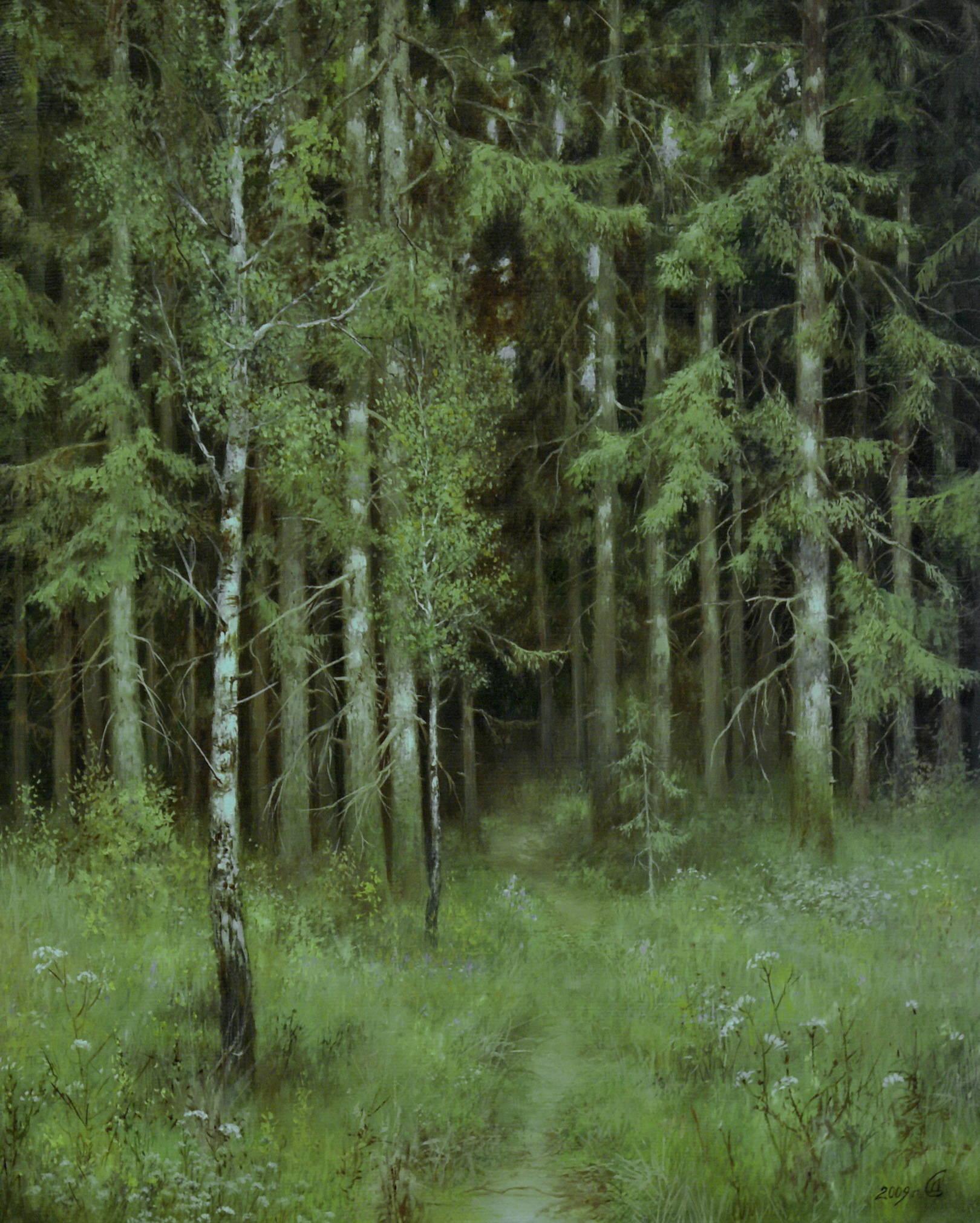 """""""На лесной опушке"""" - х/м, 50х40"""