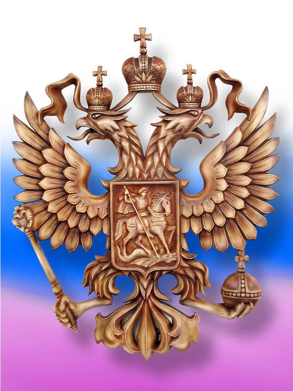 герб 55х50