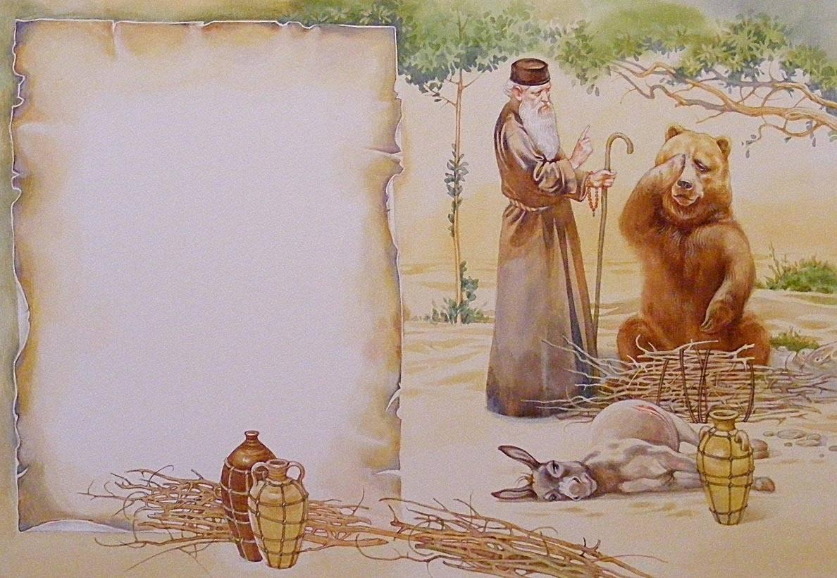 Иллюстрация св. Коприй