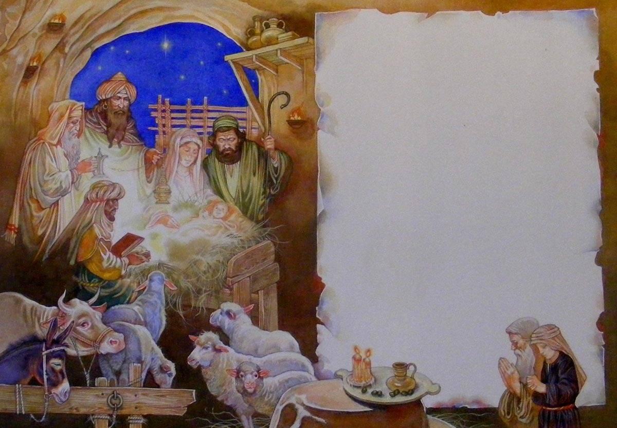 """Иллюстрация """"Рождество Христово"""""""
