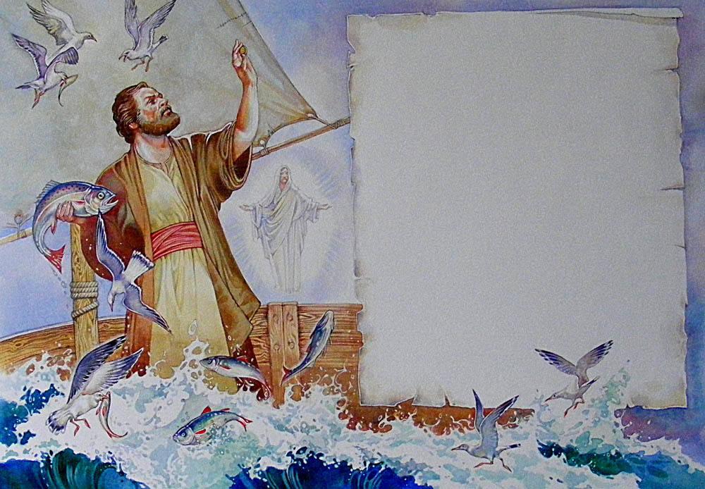 Иллюстрация Св. апостол Петр