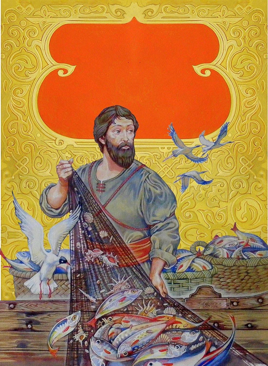 Обложка св. Андрей Первозваный