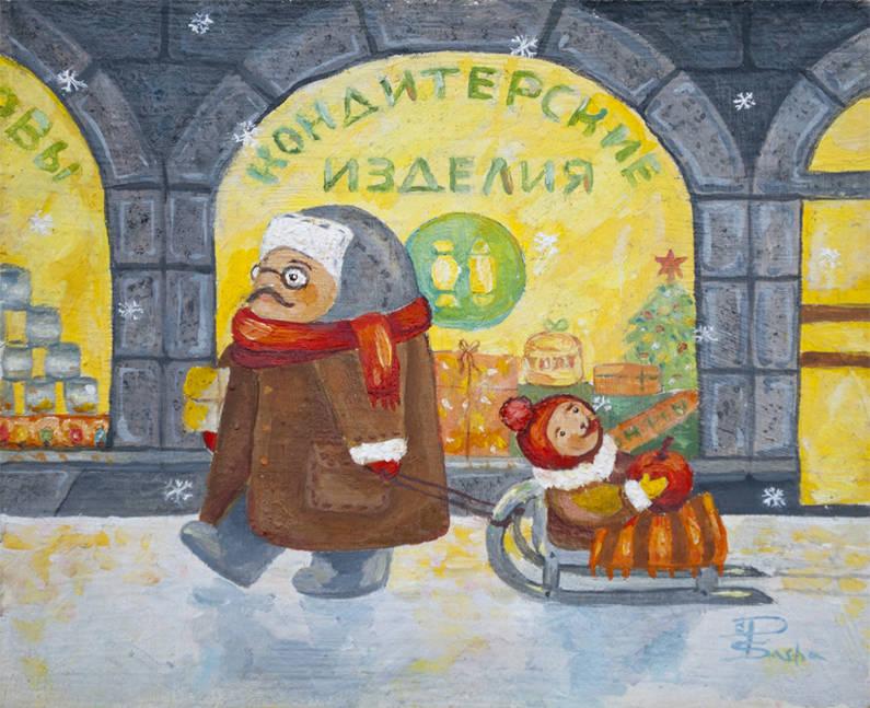 """31-го декабря"" / 2012 / масло/ 13х11 см"