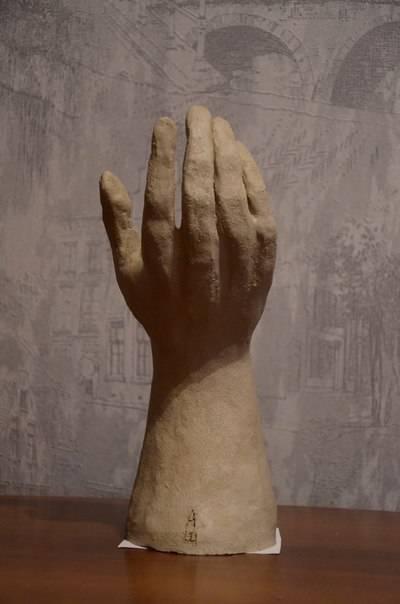 Шамот, еще одна рука.