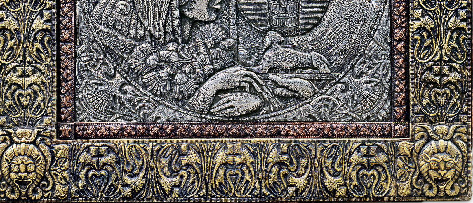 Фараон и принцесса   1996 г.                                                                                                                     Алюминий, медь, латунь, чернение.  92 х 92 см(фрагмент)