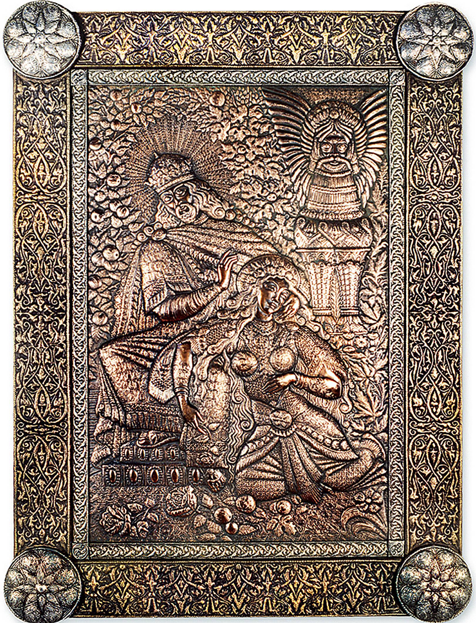 Песнь Песней Соломона   1994 г.                                                                                                     Медь, алюминий, латунь; чернение  135х106 см