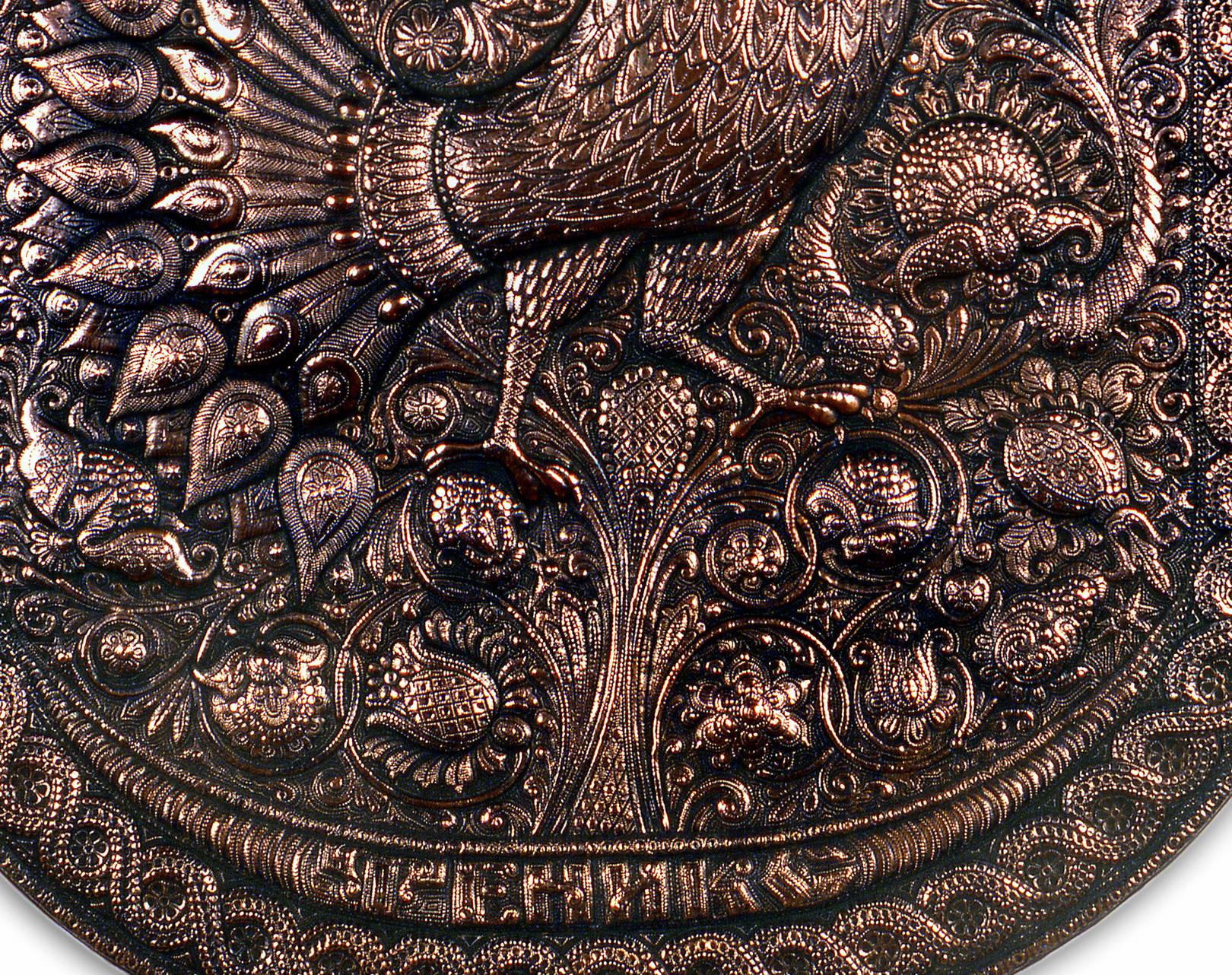 Птица Феникс (фрагмент панно) 1992 г. Медь; чернение 100 х 61 см