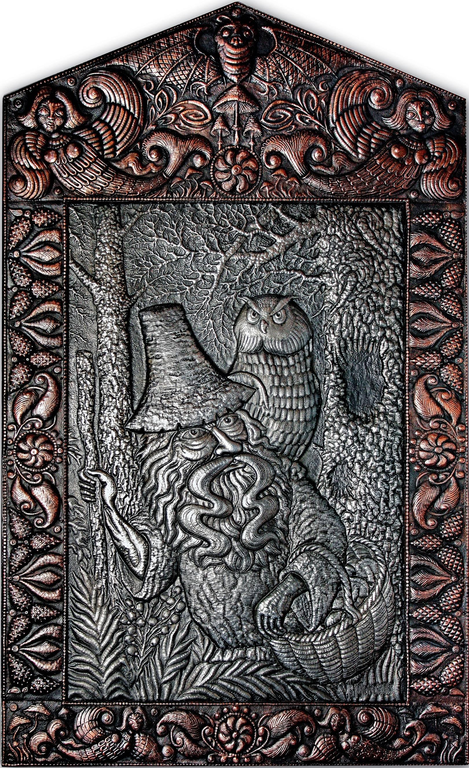 Старичок-Лесовичок (панно) 2007 г. Алюминий, медь; чернение 103 х63 см