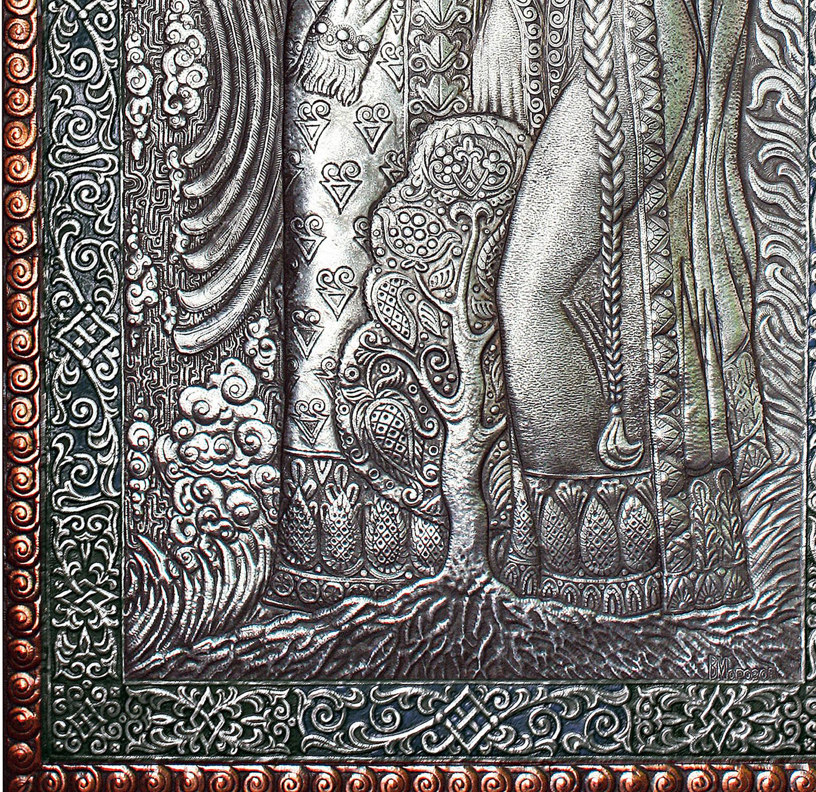 Отец Свет- Небо и Мать - Сыра Земля (фрагмент панно) 2014 г. Алюминий, медь; чернение 115,5 х 66 см