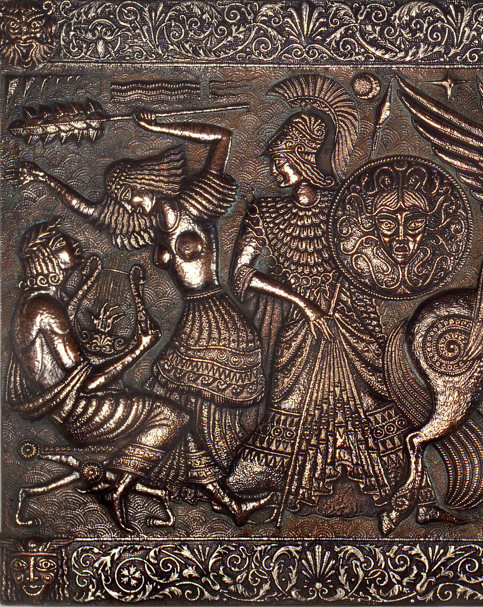 Эллада мифологическая (фрагмент панно) 1978 г. Медь, алюминий; чернение, патинирование 78 х 152 см