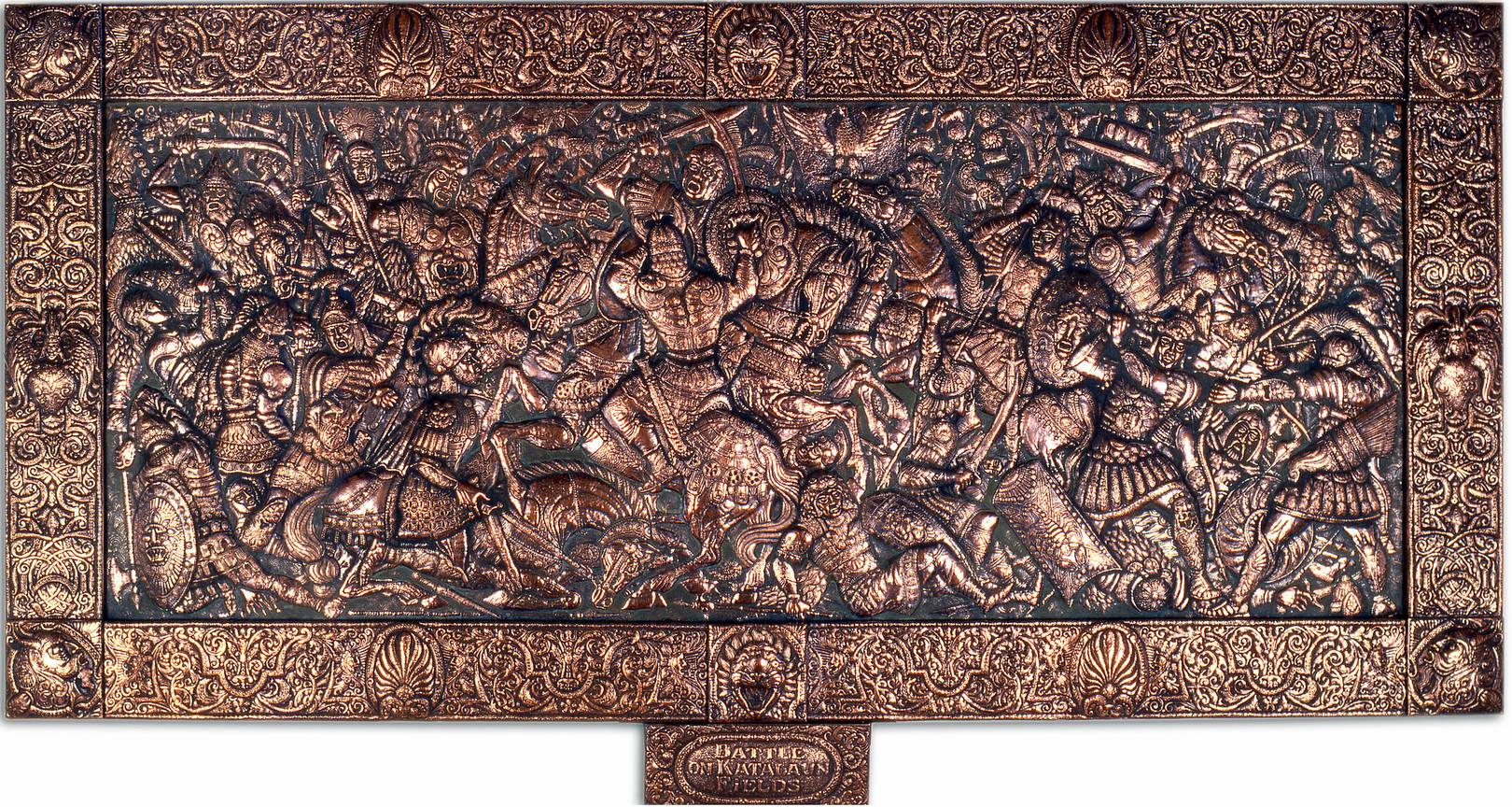 Битва на Каталаунских полях (панно) 1992 г. Медь; чернение 96 х 176 см