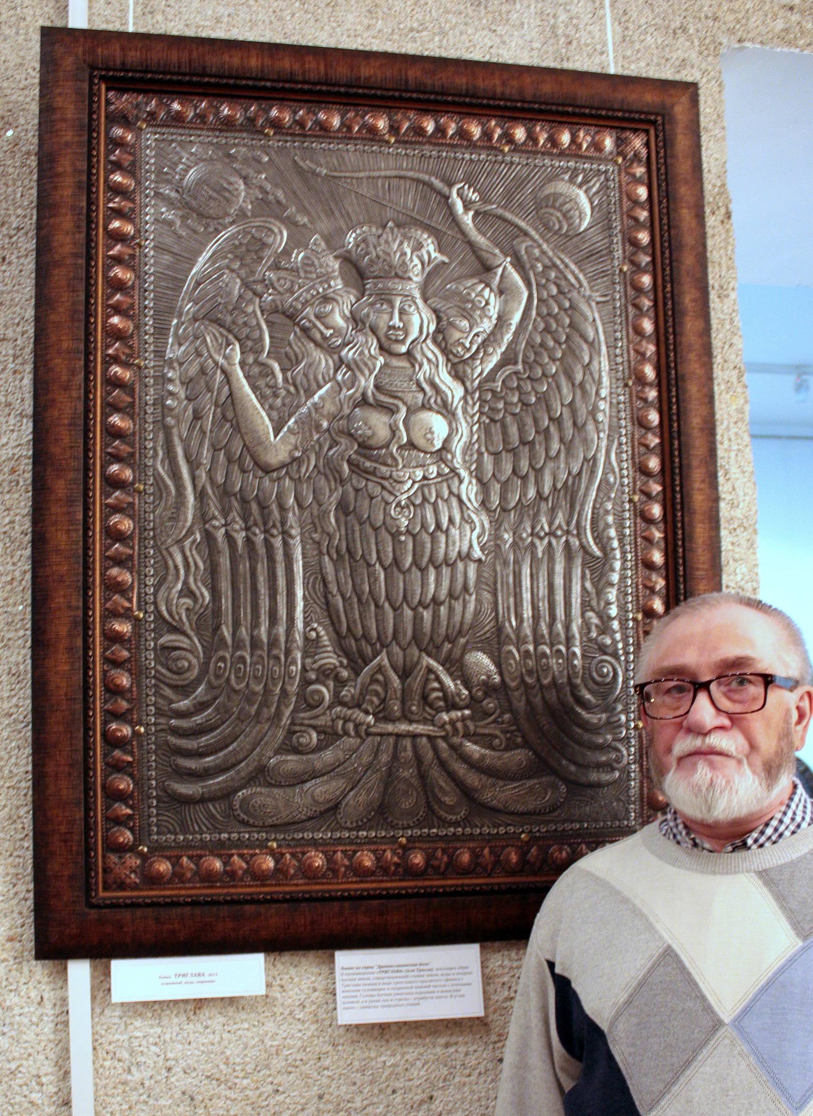 Триглава (фото с выставки)