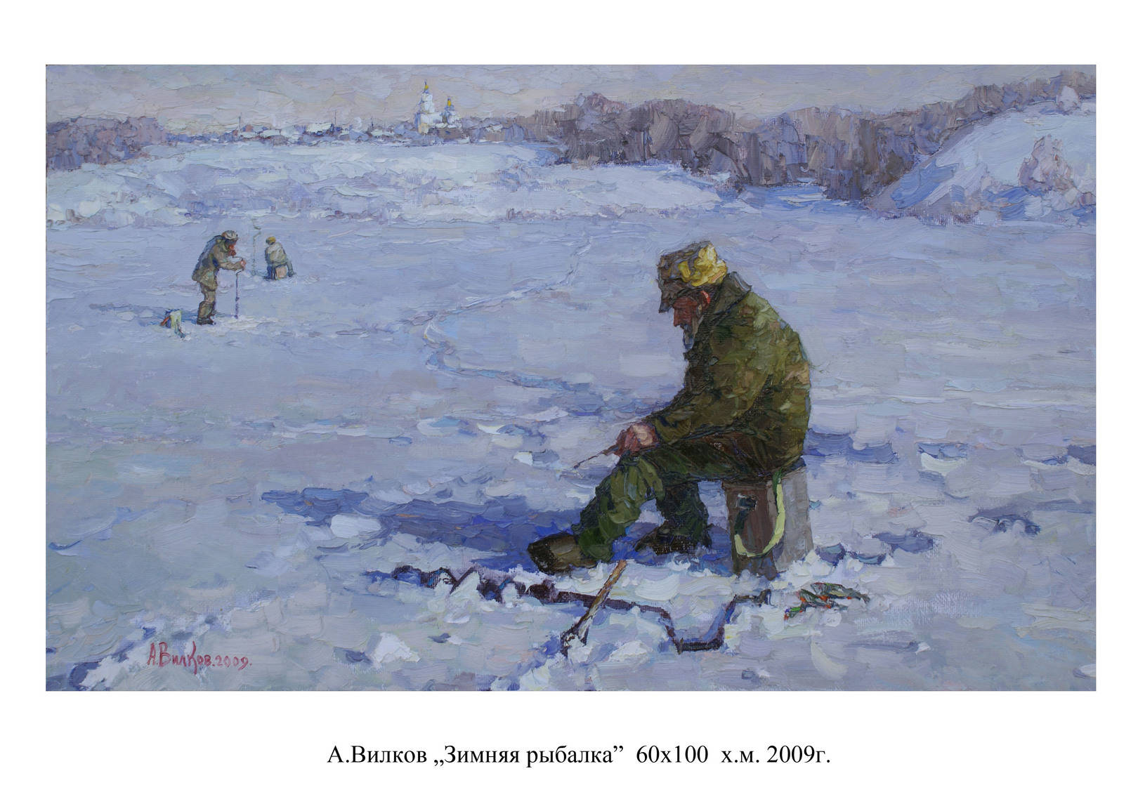 рассказ по картине рыбак финляндия