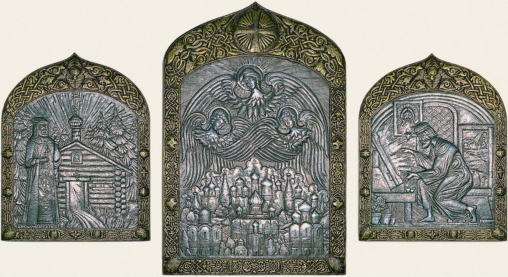Свет Троицы 2002 г.