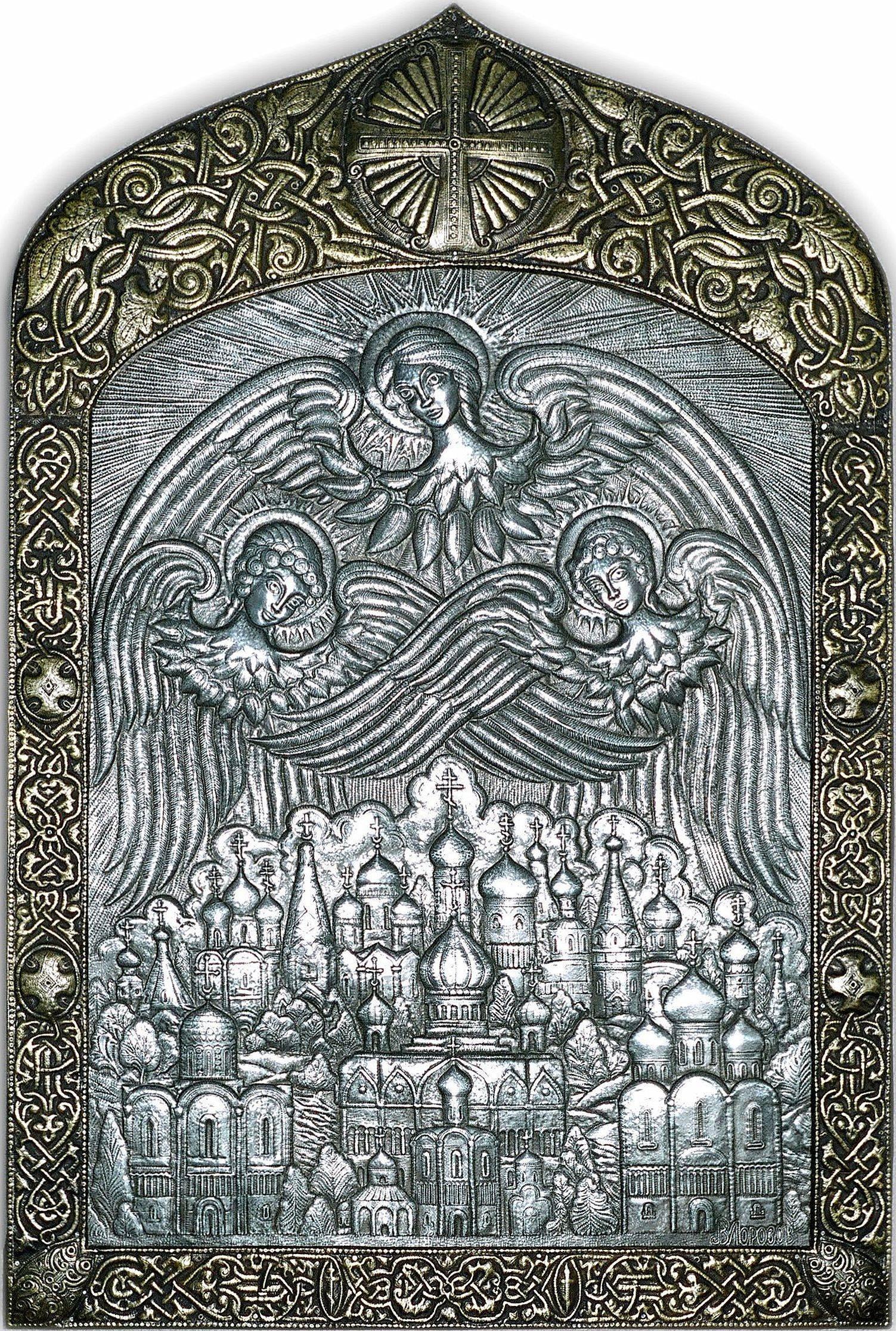 """Святая Русь  (центральное панно из триптиха """"Свет Троицы"""")  2002 г. Алюминий, латунь; чернение  см 121 х 81"""