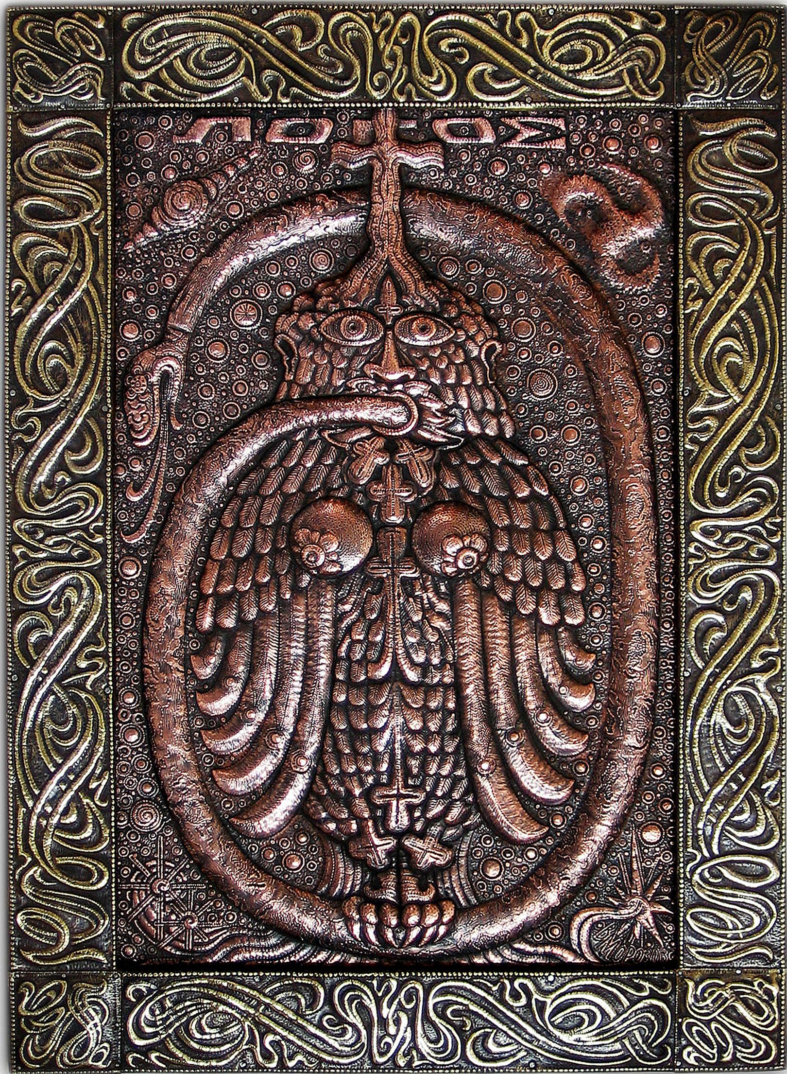"""Логос (панно из триптиха """"Мистический"""" ) 2004 г. Медь, латунь; чернение 76 х 53 см"""