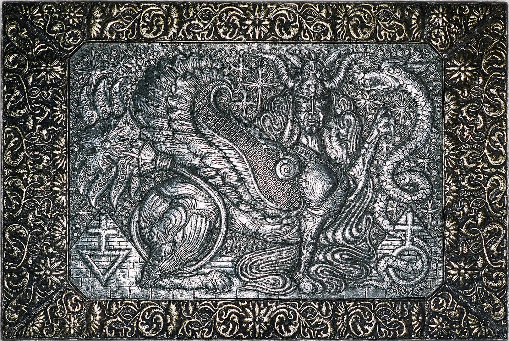 """Сфинкс (панно из триптиха """"Модерн"""") 2004 г.          Алюминий, латунь;       58 х 87 см"""