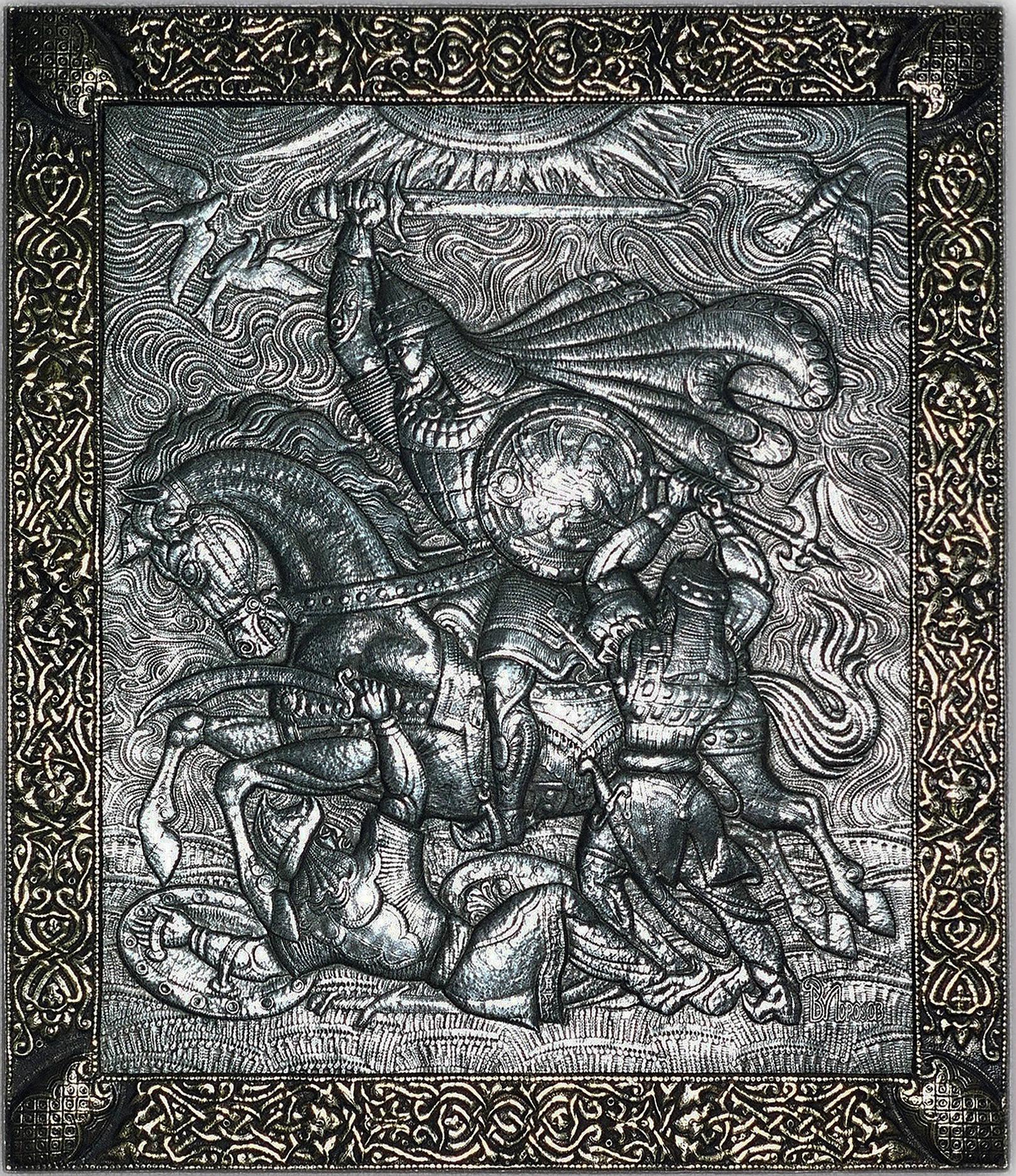 Схватка. Конец Куликовской битвы 2002 г. Алюминий, латунь; чернени 97 х 82 см