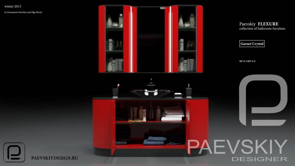 Коллекция мебели для ванной FLEXURE