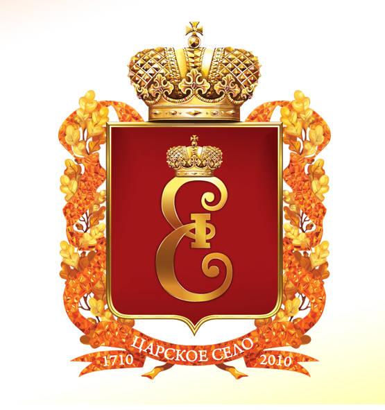 Отрисовка эмблемы празднования 300-летия Царского села
