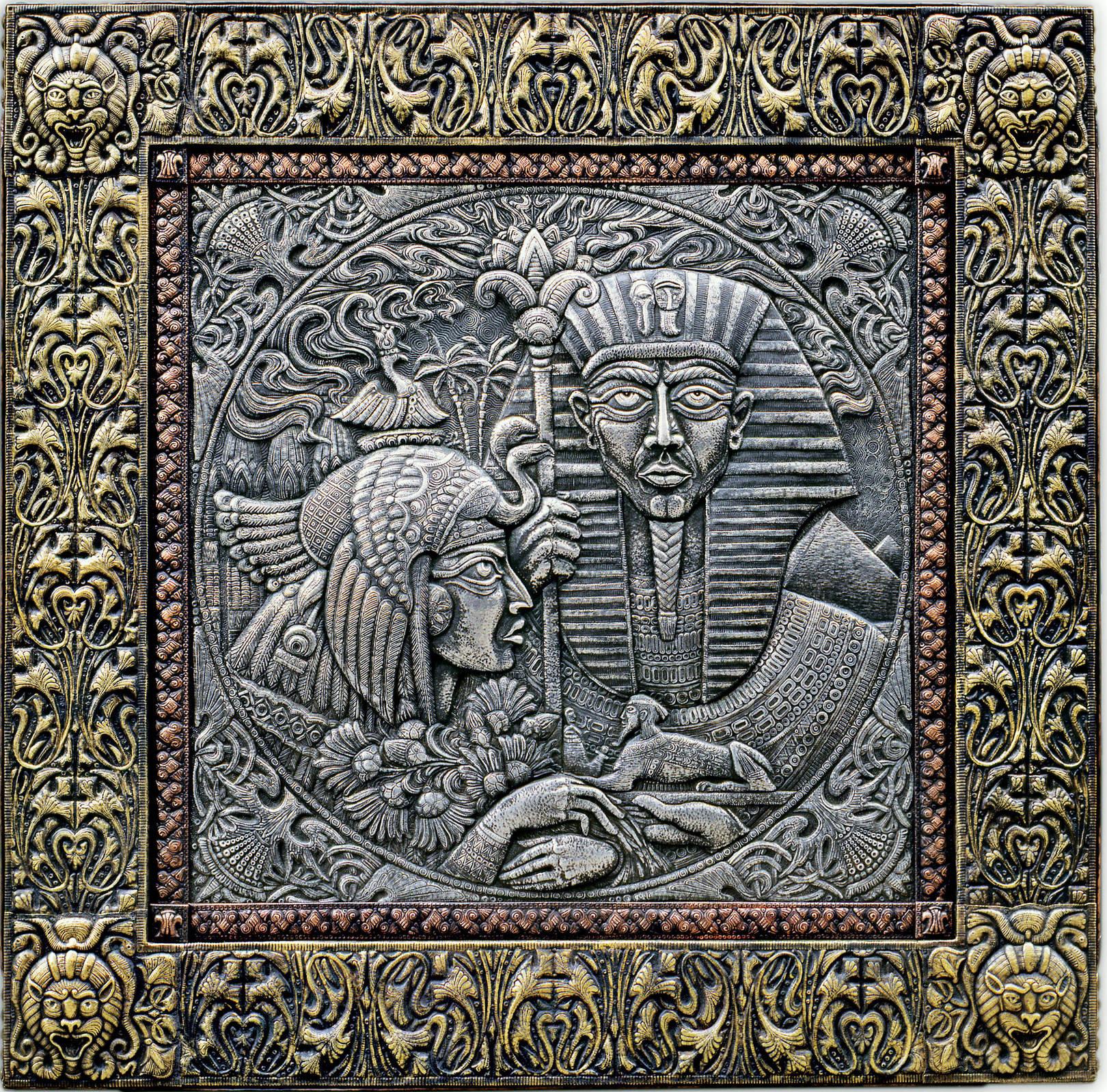 Фараон и принцесса (панно)  1992 г.                                                                                                                                                    Алюминий, медь, латунь; чернение  92 х92 см