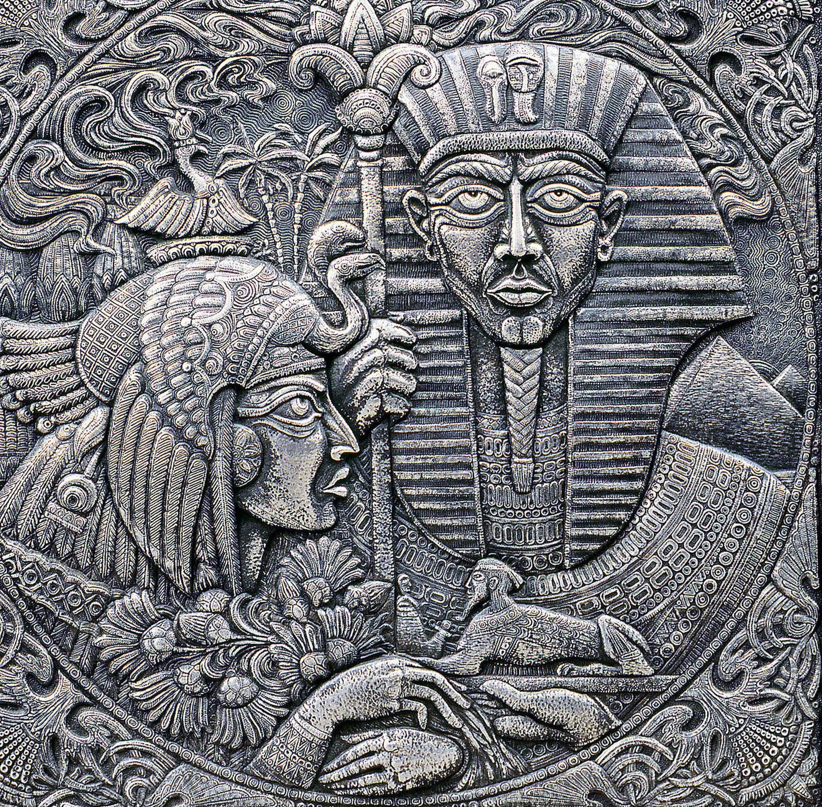 Фараон и принцесса   (фрагмент)