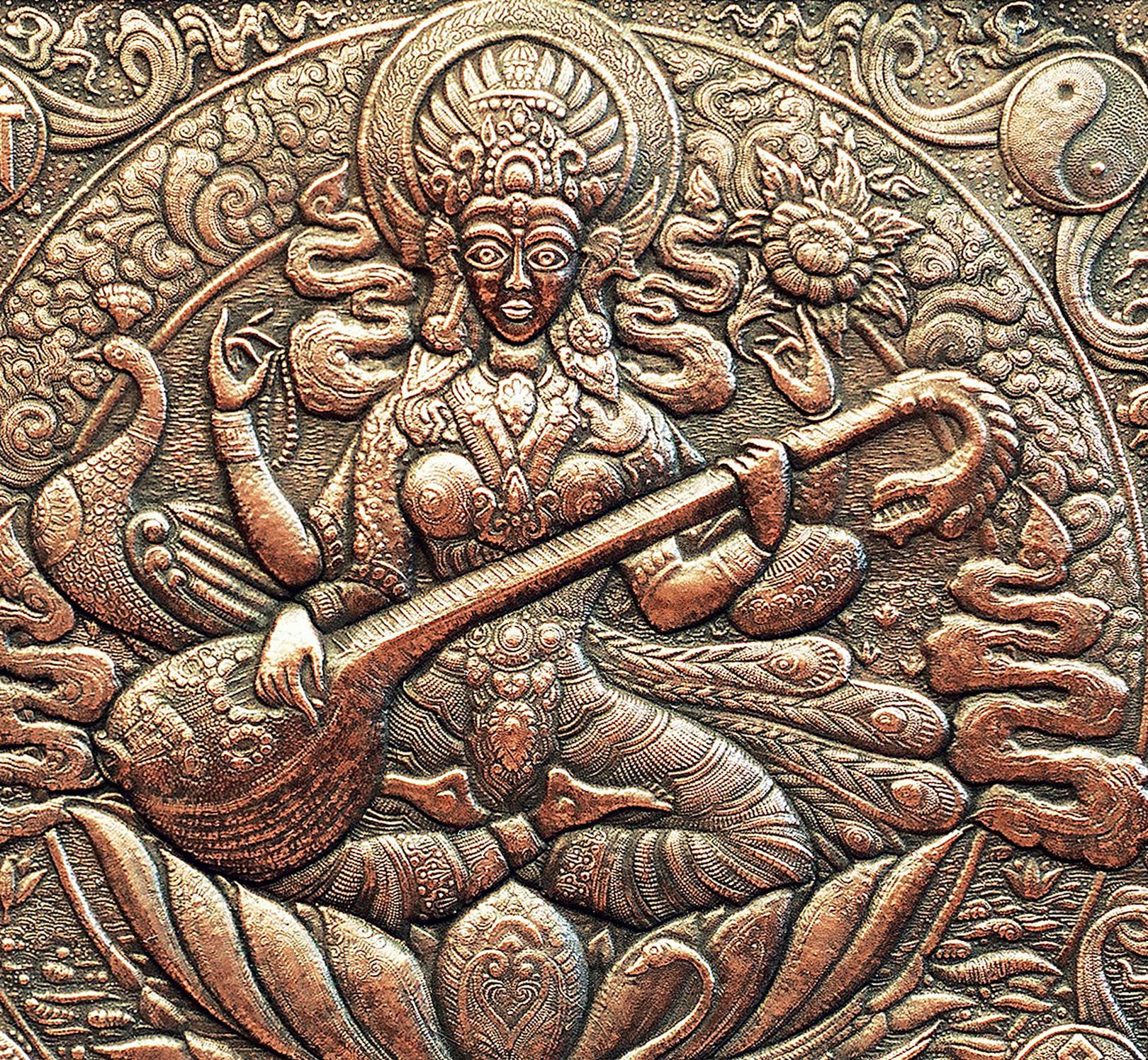 Сарасвати. Индийская богиня (фрагмент)