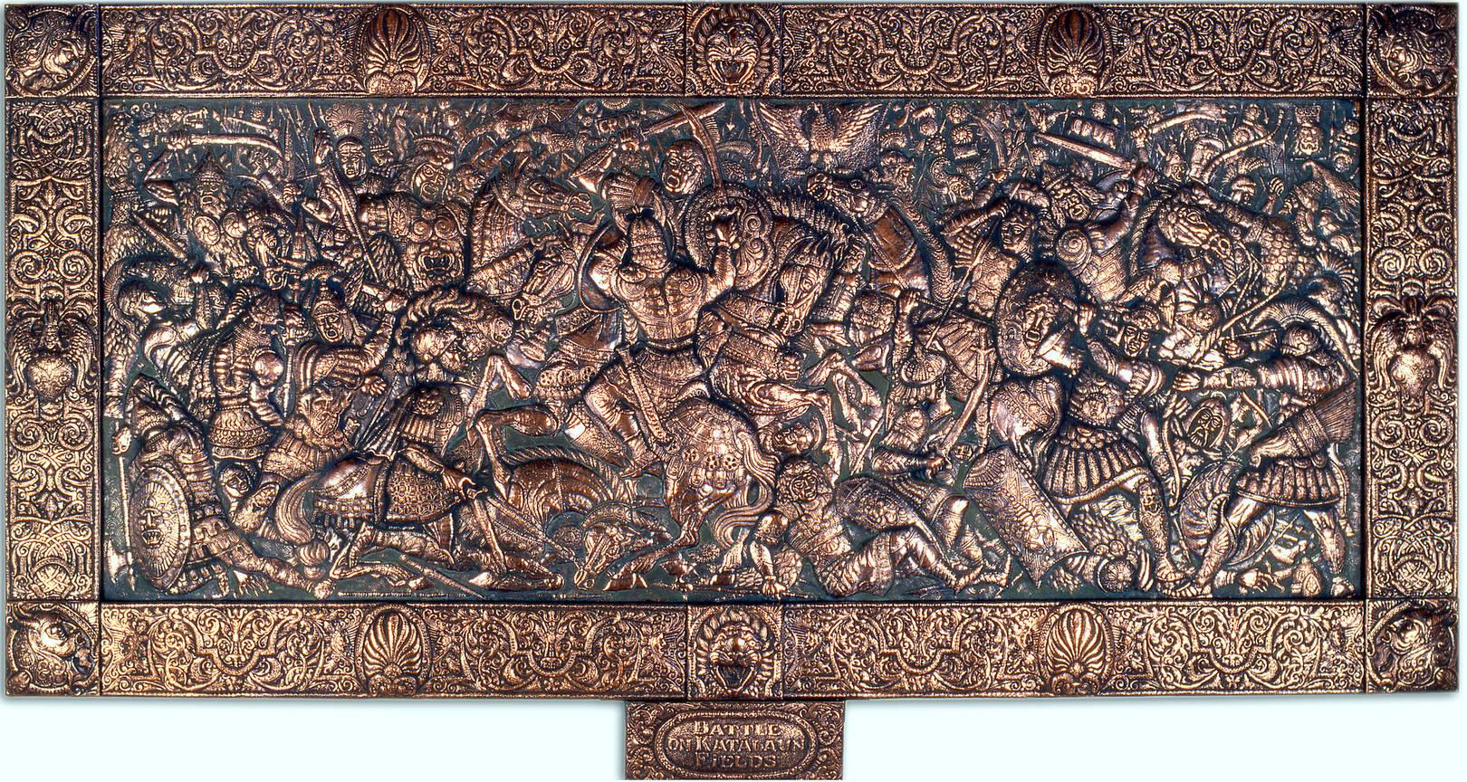Битва на Каталаунских полях                                 (панно) 1992 г.                                                                                            Медь; чернение. 96 х176 см
