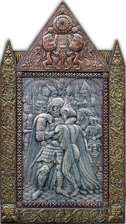 Прощание короля Артура с Джиневрой  (панно) 1996 г. Алюминий, медь, латунь; чернение. 172х97 см