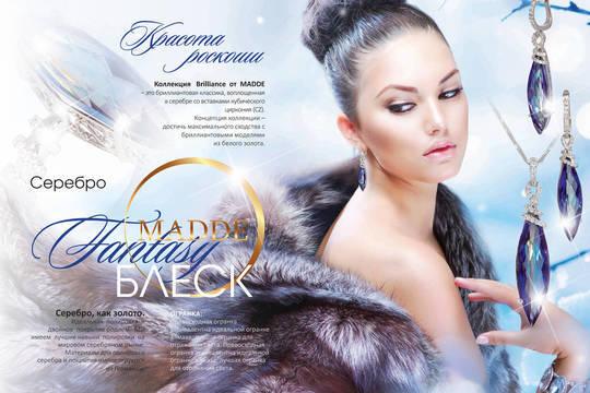 Cover 0c0ea46c55