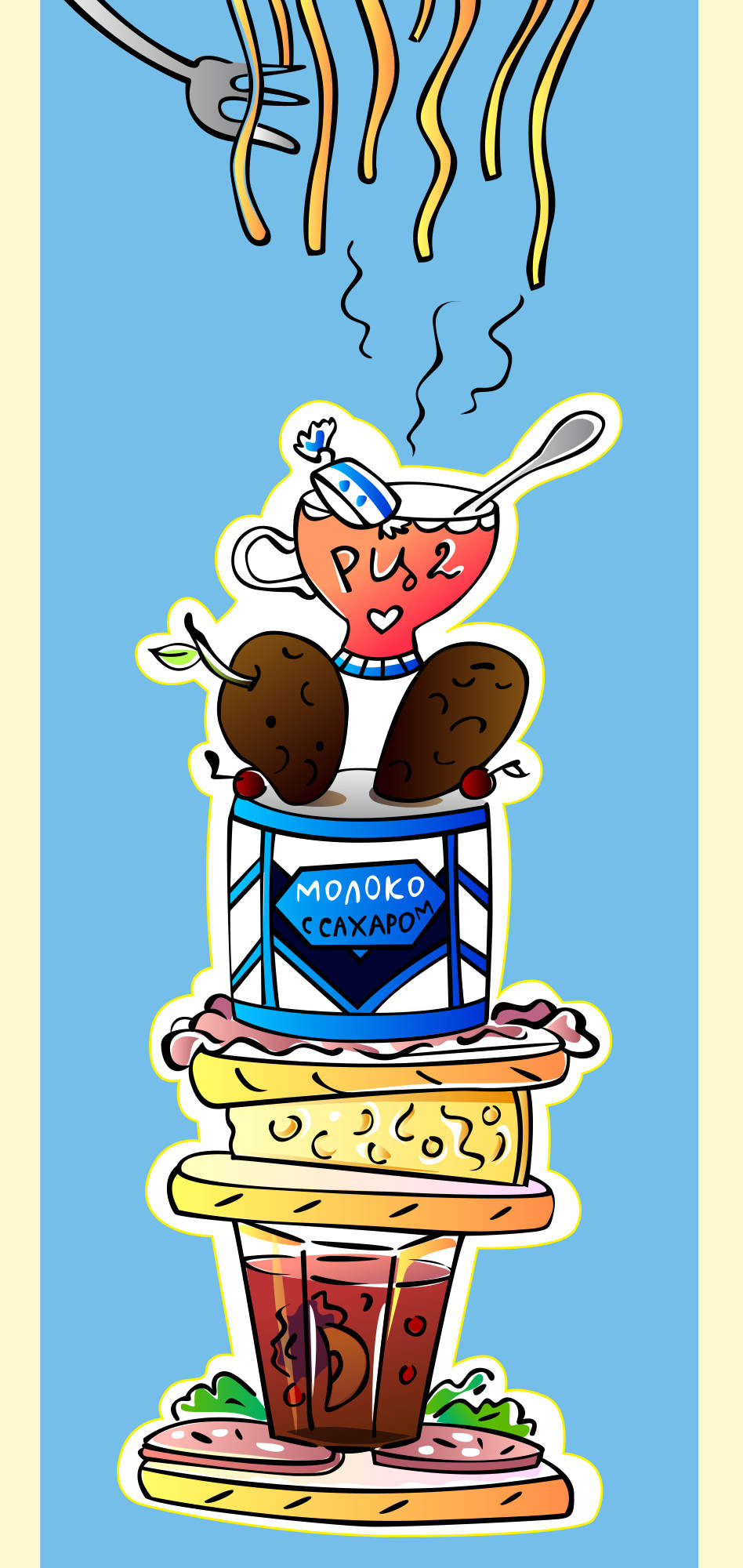 Иллюстрация для меню турслета