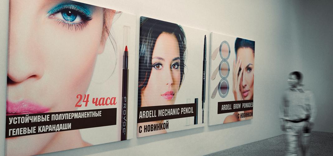 """Дизайн работ для выставки продукции """"ARDELL"""""""