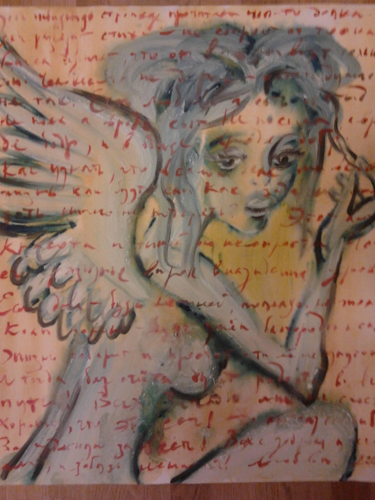 "ROVOAM GALLERY ""Ангел между строк"""