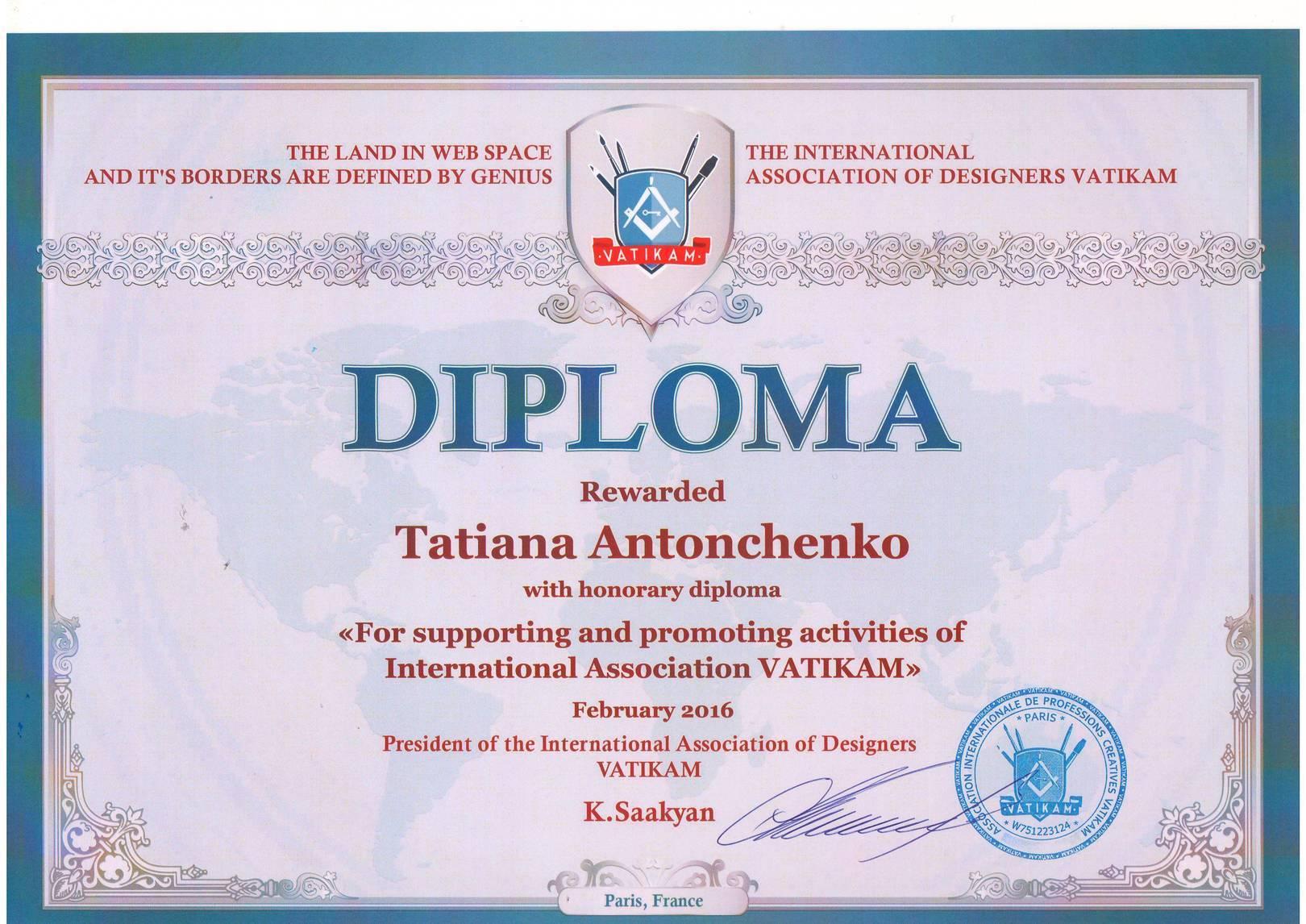 Огромная благодарность администрации Международной ассоциации VATIKAM за признательность!!