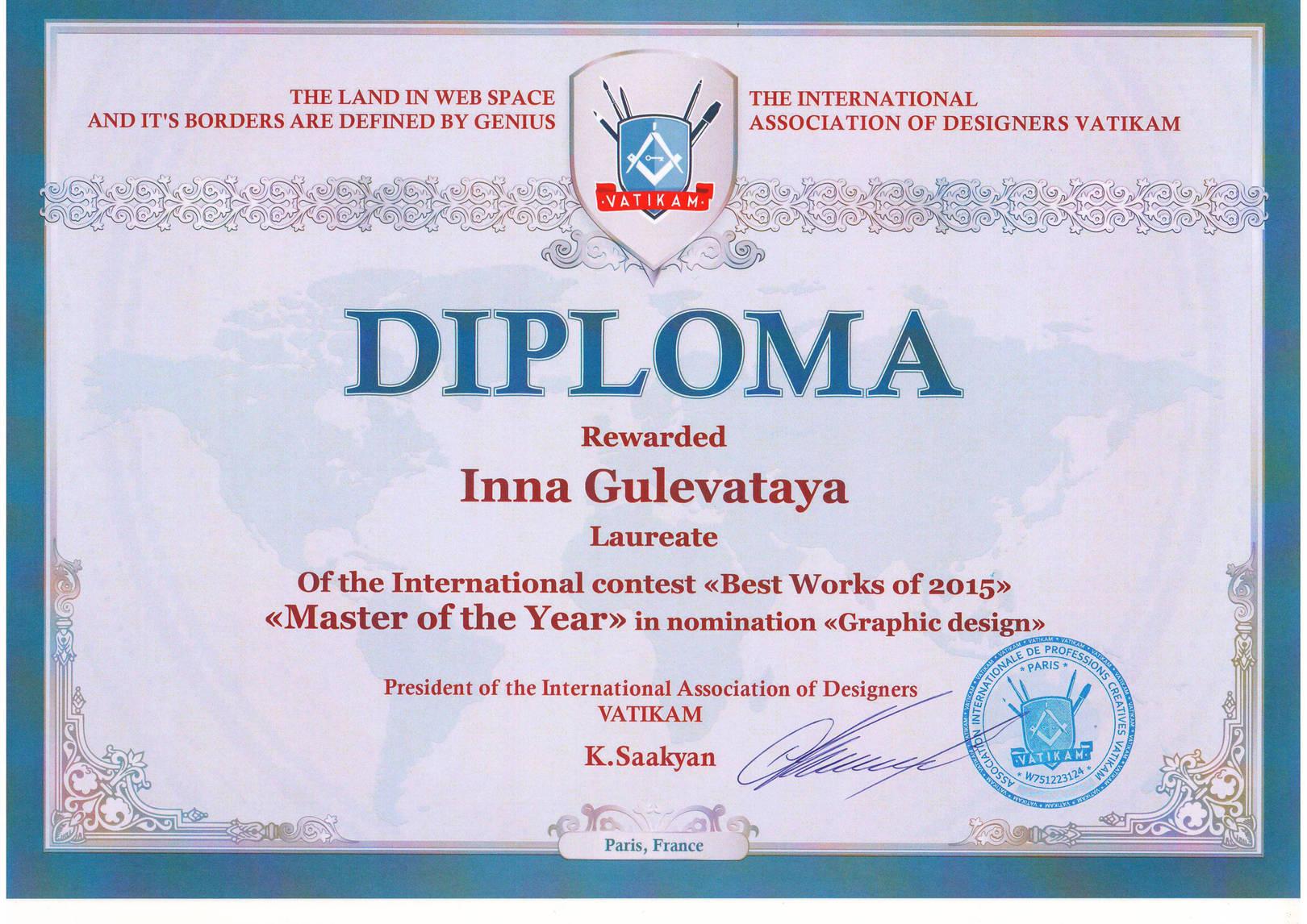 Благодарю администрацию Международной ассоциации VATIKAM за признательность!!