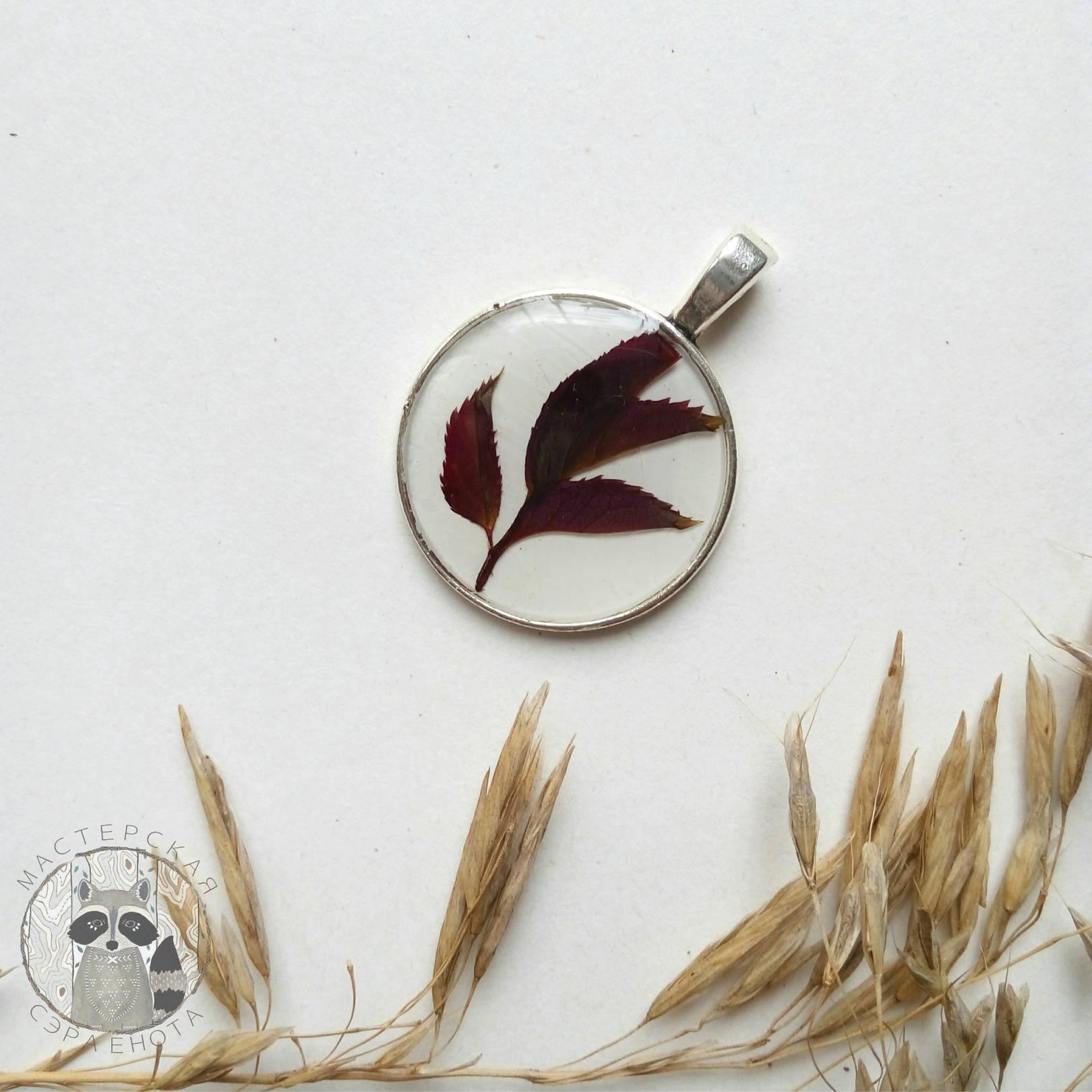 Кулон с листьями розы Материалы: эпоксидная смола, сухоцветы, фурнитура цвета серебра. Размер 25 мм