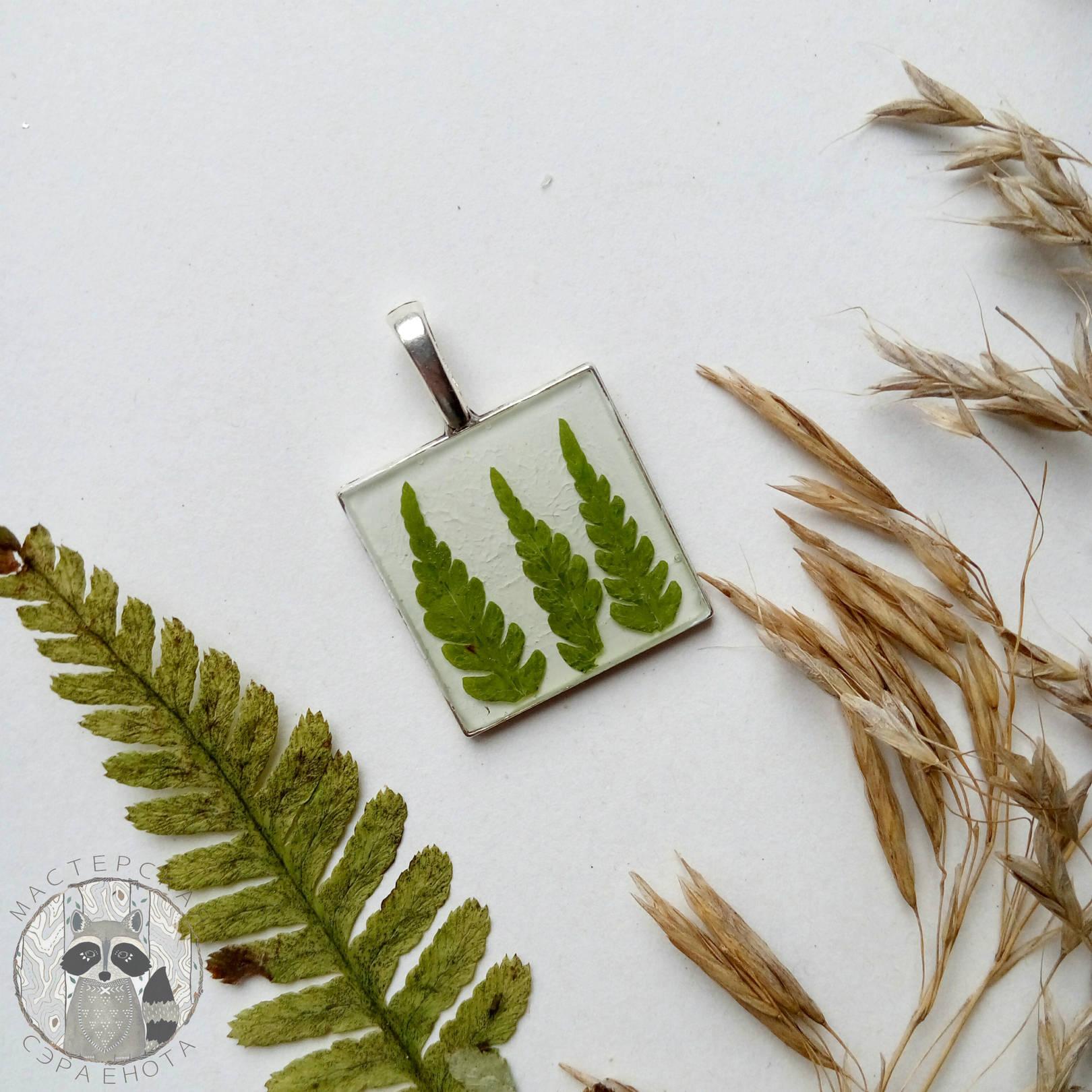 Кулон с папоротником Материалы: эпоксидная смола, сухоцветы, фурнитура цвета серебра. Размер 25 мм
