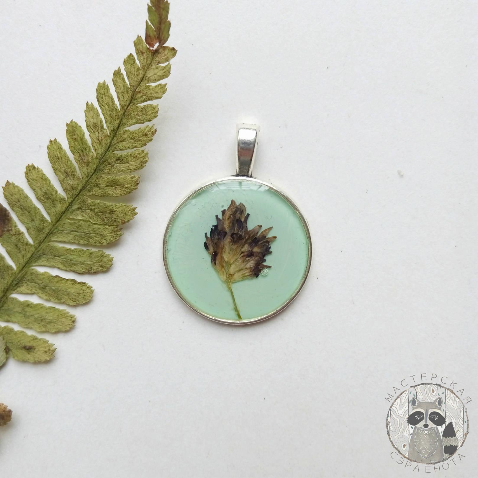 Кулон с полевым цветком - люцерной Материалы: эпоксидная смола, сухоцветы, фурнитура цвета серебра. Размер 25 мм
