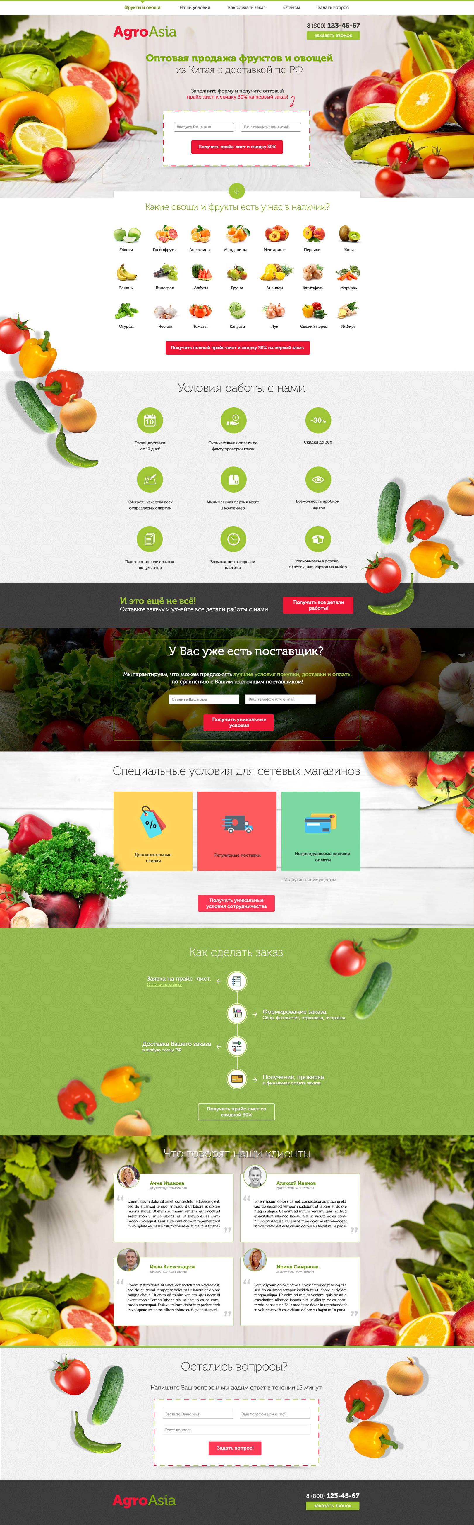 Landing page for vegetables sale.