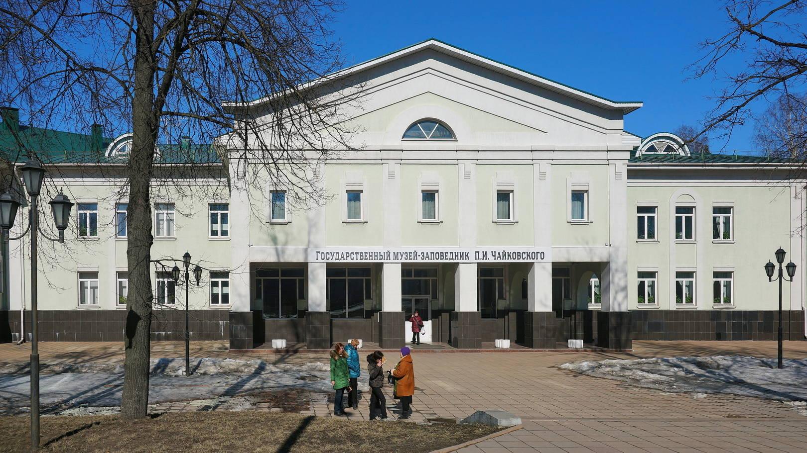 Клинская обитель   великого композитора П.И. Чайковского.