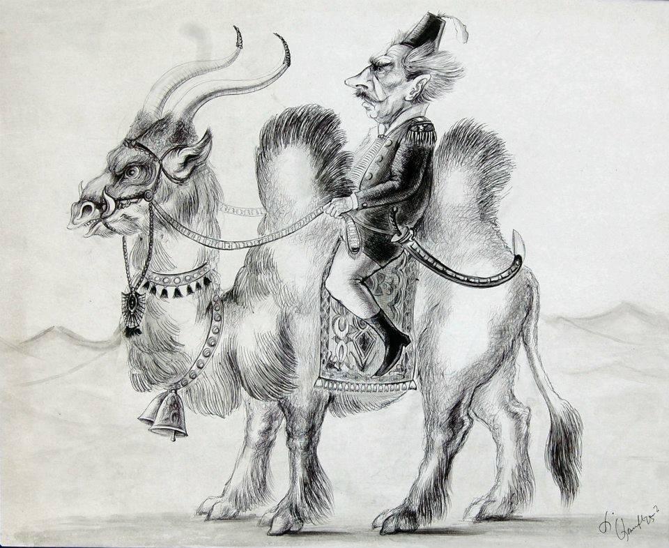 Левон Аракелян
