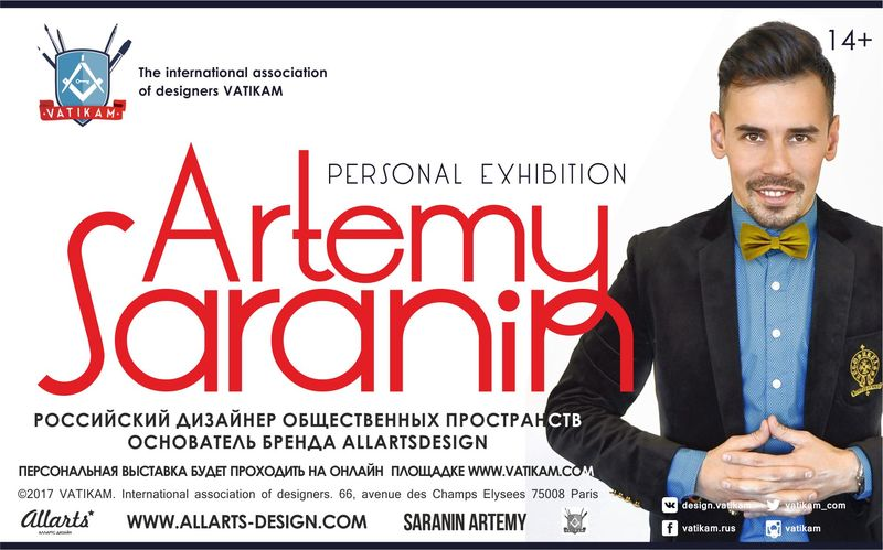 international association of interior designers jobs